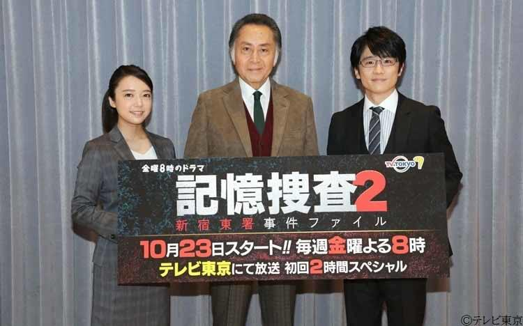 kiokusosa_20201022_01.jpg