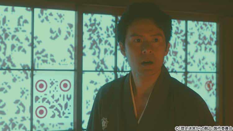 rekishi_nazotoki_20201024_02.jpg