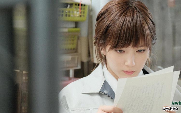 ドラマ「手紙」の本田翼さん!