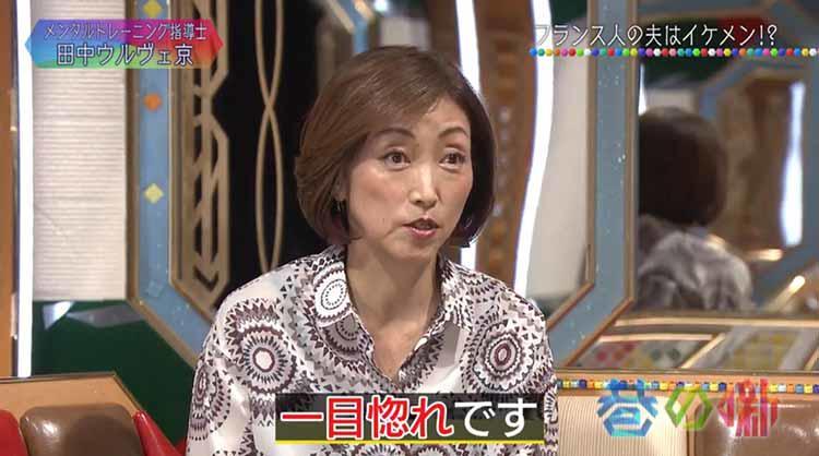 けん 鶴瓶 志村