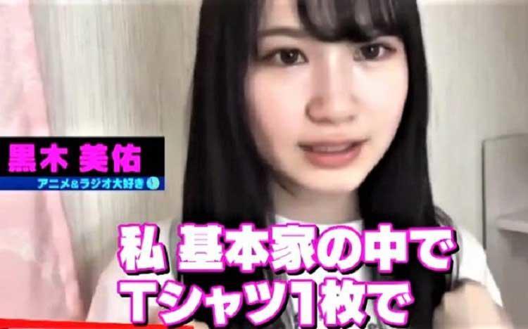 生徒の告白に日村&三四郎が絶叫! 自粛生活あるある「だからいま下は...」:青春高校3年C組