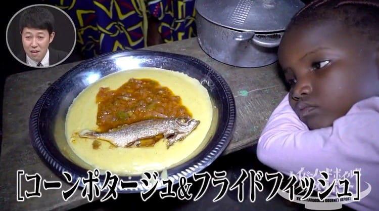 Hyper_hard_boiled_Gourmet_20190711_05.jpg