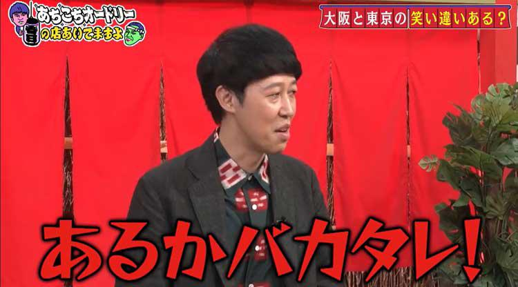 achikochi_20200614_03.jpg