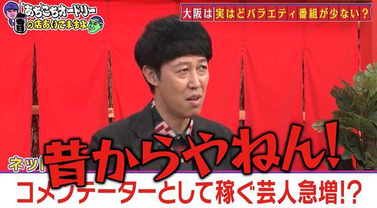 achikochi_20200614_04.jpg