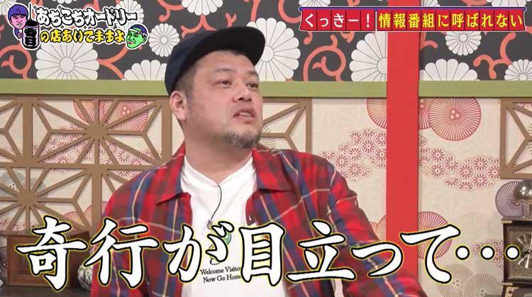 achikochi_20200614_05.jpg