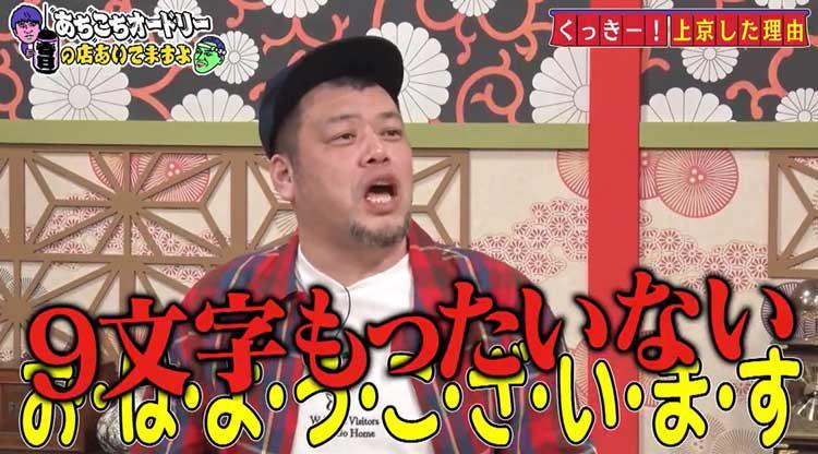 achikochi_20200614_06.jpg
