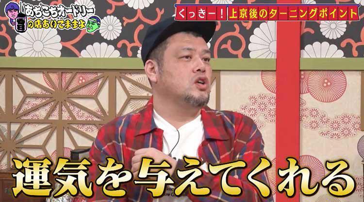 achikochi_20200614_08.jpg