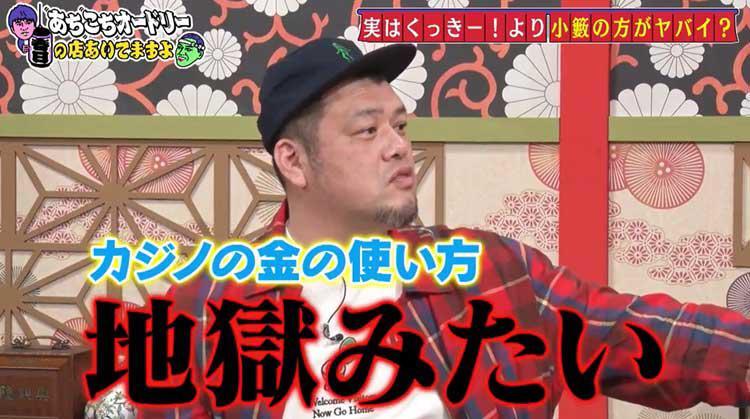 achikochi_20200614_09.jpg