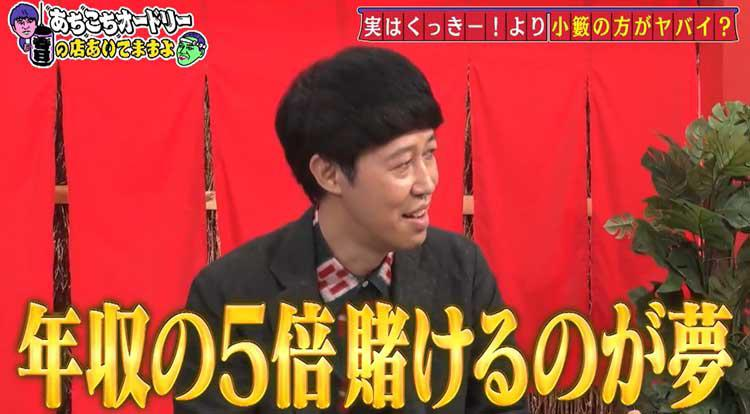 achikochi_20200614_10.jpg