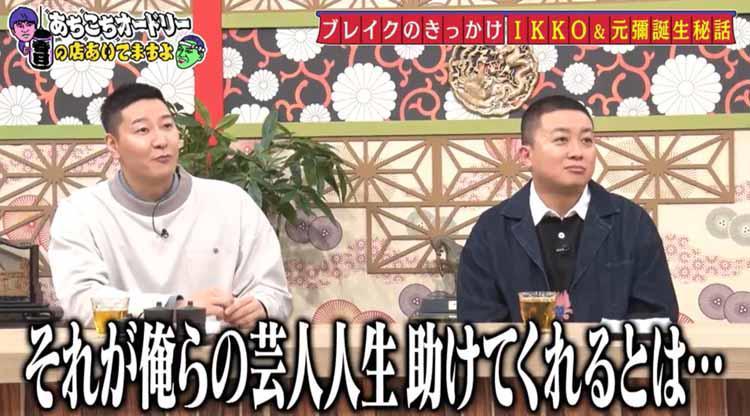 achikochi_20201108_06.jpg