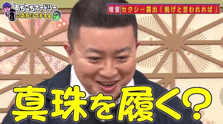 achikochi_20201108_11.jpg