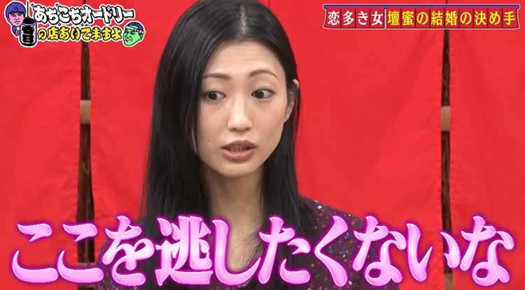 achikochi_20201115_02.jpg