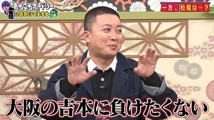 achikochi_20201115_08.jpg