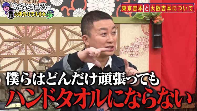 achikochi_20201115_10.jpg