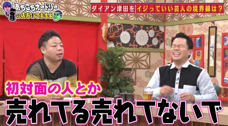 achikochi_20201122_04.jpg