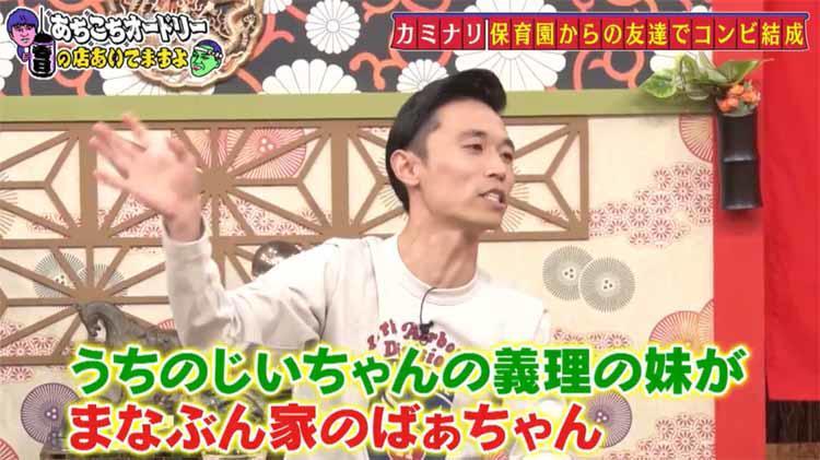 achikochi_20201122_08.jpg