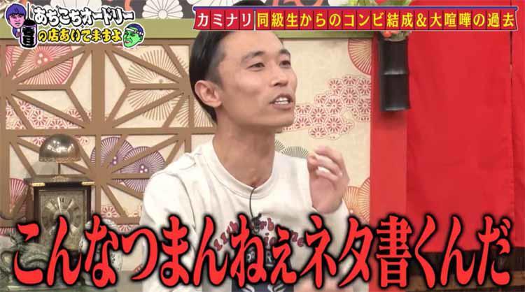 achikochi_20201122_12.jpg
