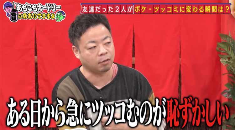 achikochi_20201122_15.jpg