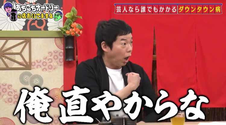 achikochi_20210404_02.jpg