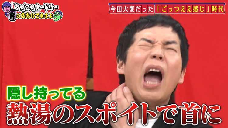 achikochi_20210404_03.jpg