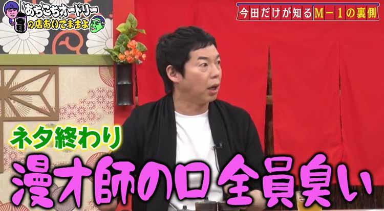 achikochi_20210404_04.jpg