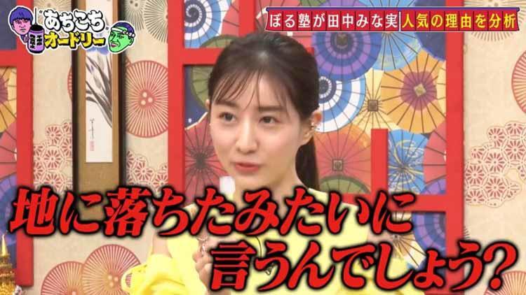 achikochi_20210411_02.jpg