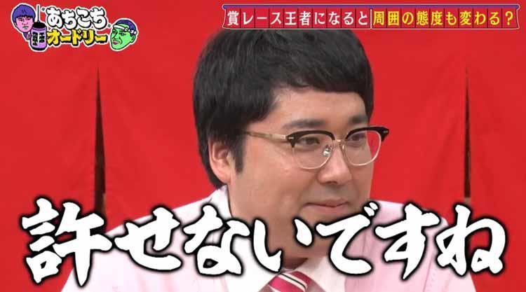achikochi_20210417_03.jpg