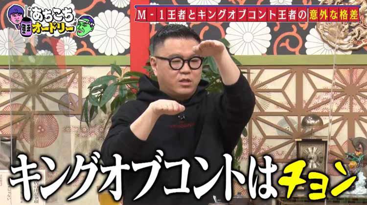 achikochi_20210417_04.jpg
