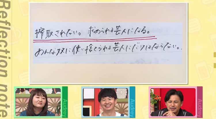 achikochi_20210620_02.jpg