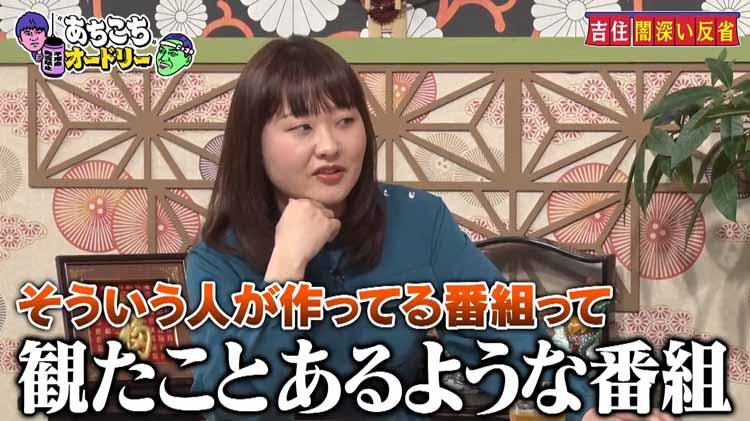 achikochi_20210620_03.jpg