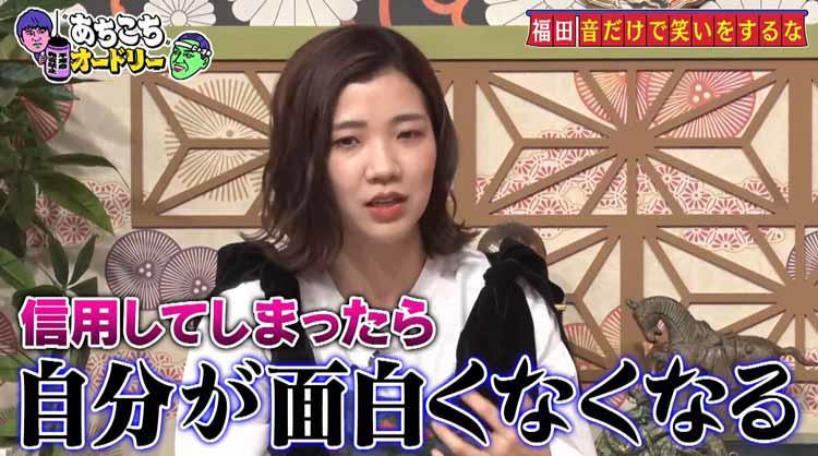 achikochi_20210620_05.jpg