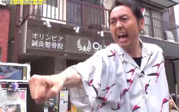 ariyoshi_20190817_03.jpg