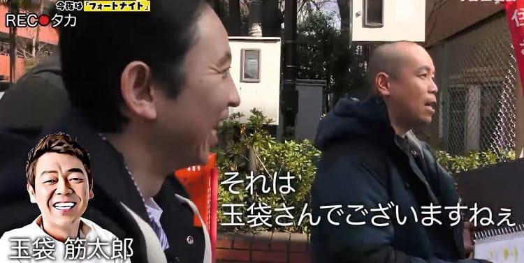 ariyoshi_20200307_01.JPG