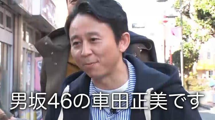 ariyoshi_20200307_03.JPG