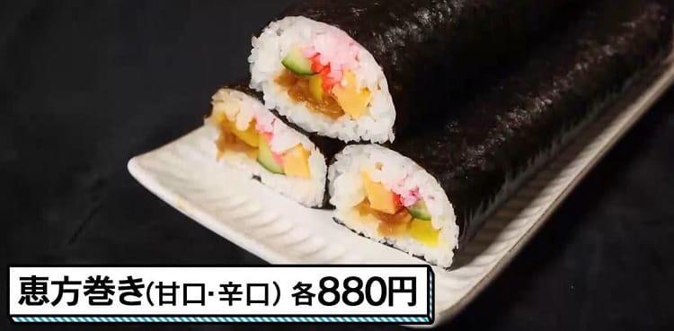 ariyoshi_20200307_05.JPG