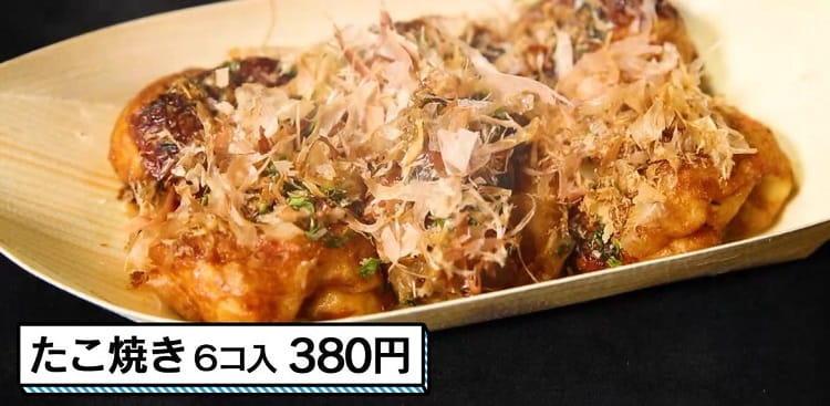 ariyoshi_20200307_08.JPG