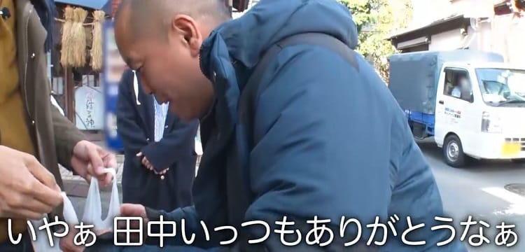 ariyoshi_20200307_13.JPG