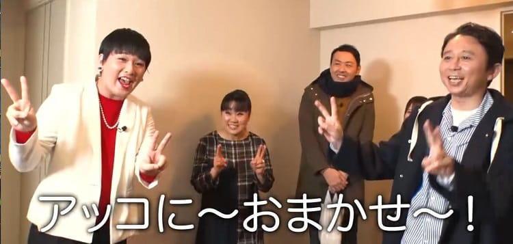ariyoshi_20200307_16.JPG