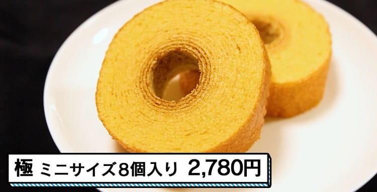 ariyoshi_20200307_17.JPG