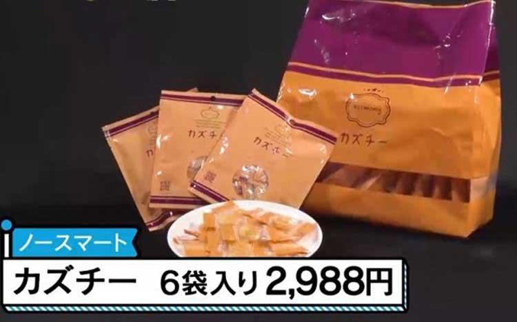 ariyoshi_20200425_08.jpg