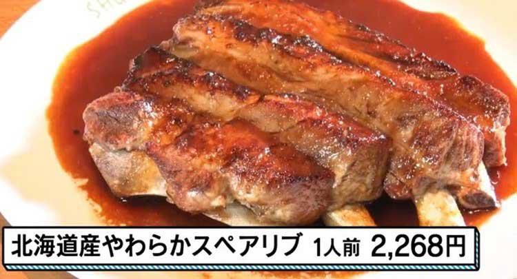 ariyoshi_20200425_09.jpg