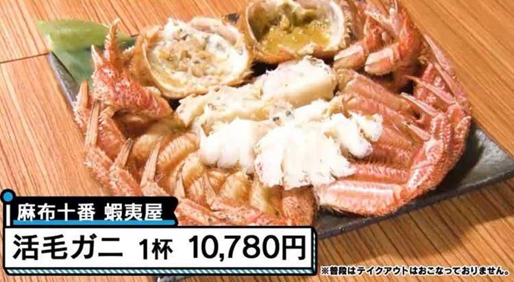 ariyoshi_20200425_10.jpg