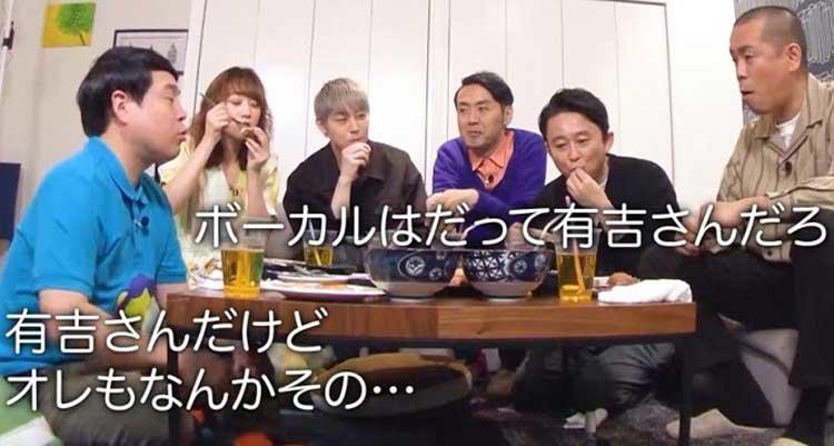 ariyoshi_20200425_11.jpg