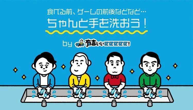 ariyoshi_20200425_12.jpg