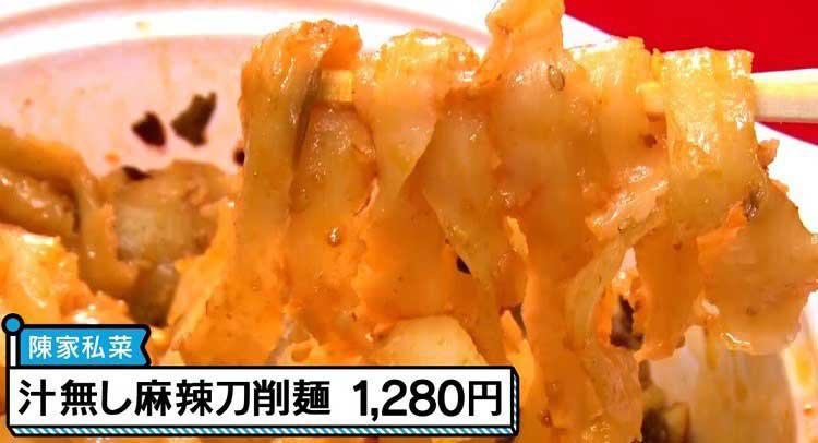 ariyoshi_20200613_08.jpg