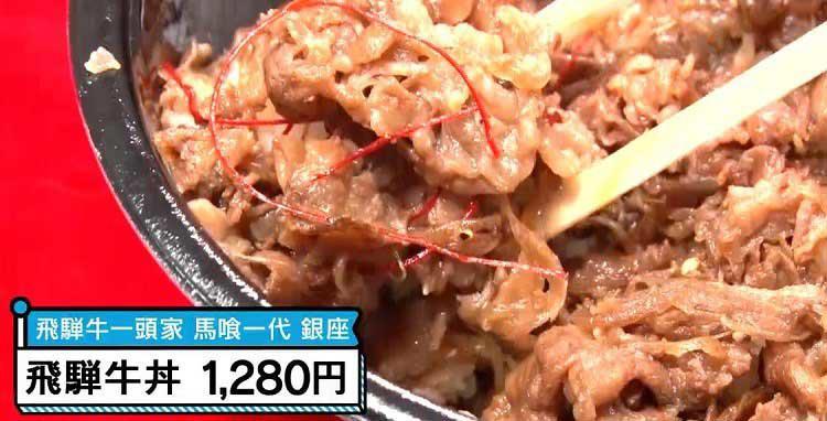 ariyoshi_20200613_09.jpg
