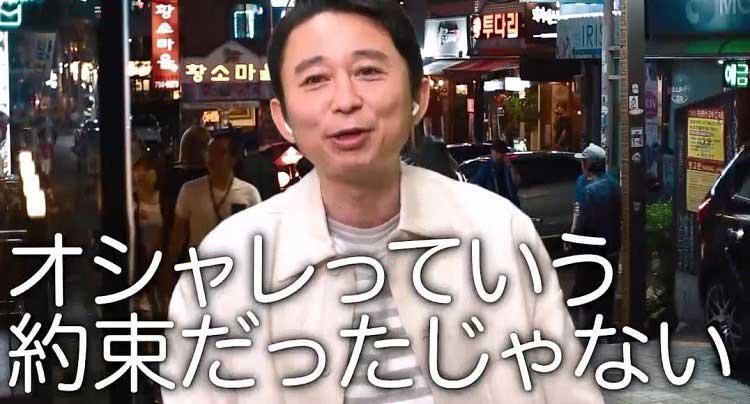 ariyoshi_20200613_10.jpg