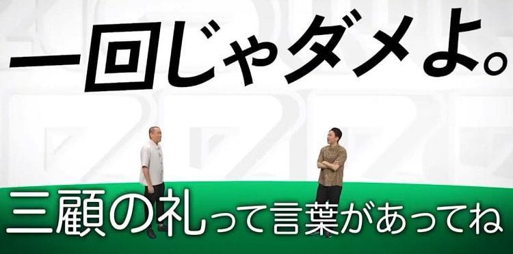 ariyoshi_20200627_image03.jpg