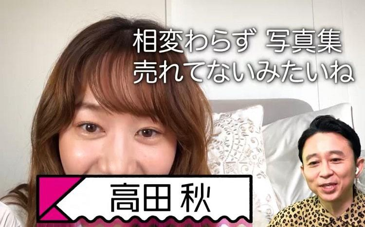 ariyoshi_20200627_image12.jpg