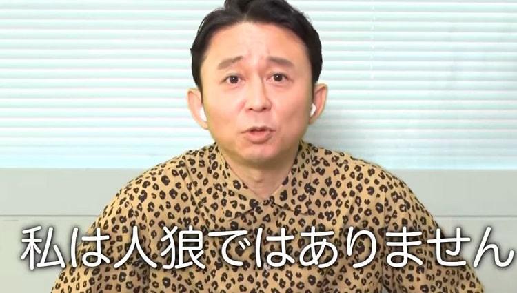 ariyoshi_20200627_image16.jpg